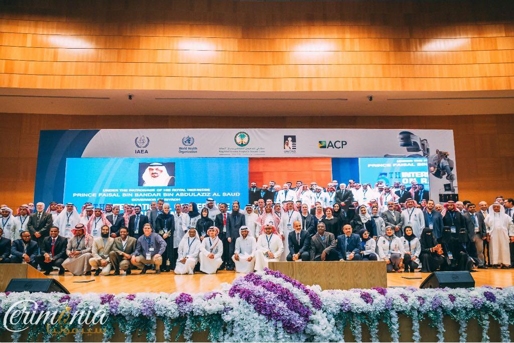 ICRM - International Conference on Radiation Medicine